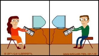 Láska cez internet...