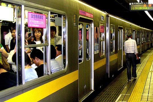 vlak-3