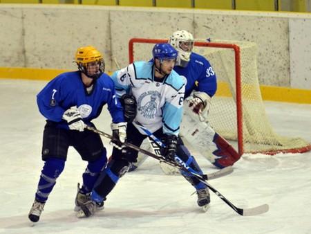 Utajený hokejový turnaj univerzít